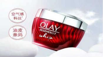 OLAY值得购买的护肤品排行-OLAY平价好用的护肤品推荐