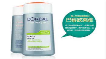男士控油護膚品排行榜-有效控油男士護膚品推薦