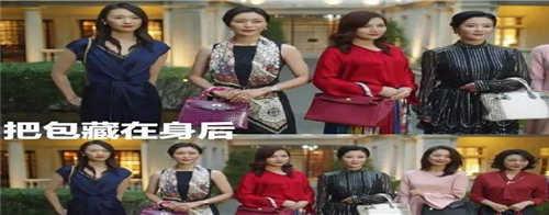 三十而已电视剧顾佳和贵妇太太们背的名牌包包价位排行榜