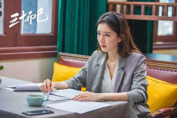三十而已王漫妮工作的品牌叫什么-三十而已王漫妮工作的店品牌
