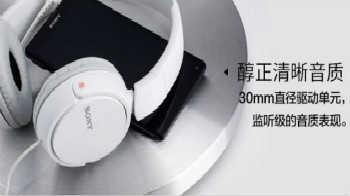百元價位頭戴式耳機品牌推薦-好用的性價比頭戴式耳機推薦
