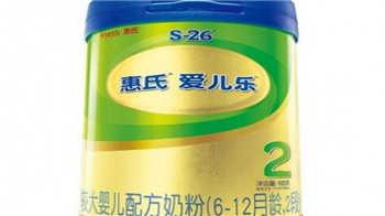 婴儿奶粉2段哪个牌子好-婴儿第二段奶粉排行榜
