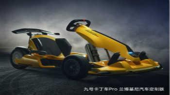 小米10周年九號卡丁車蘭博基尼汽車定制版評測