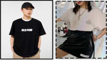 夏季國內潮牌文字T恤品牌推薦-時尚夏季文字T恤品牌推薦