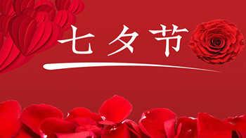 七夕香水推薦-小眾又好聞的香水排行榜