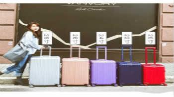 適合大學生用的行李箱品牌推薦-大學生高性價比行李箱品牌推薦