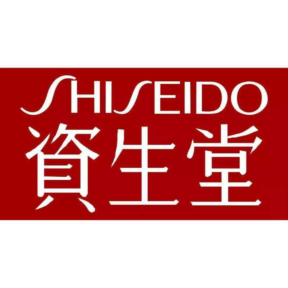 資生堂/Shiseido