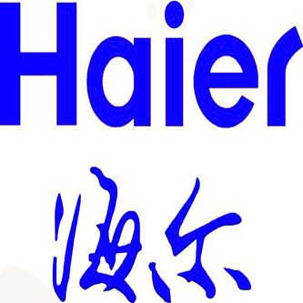 海爾/Haier
