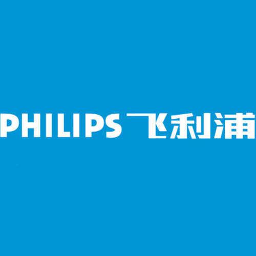 飛利浦/PHILIPS