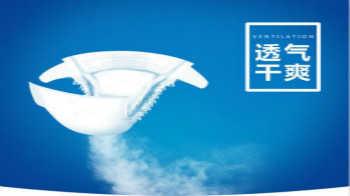 纸尿裤品牌选择方式-好用的纸尿裤品牌选择方式