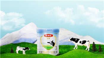 进口原装奶粉有哪些-进口原装奶粉排行榜