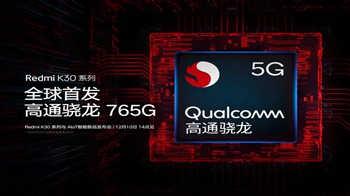 骁龙765g和骁龙865处理器哪个好-骁龙765g和骁龙865参数对比