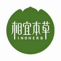 相宜本草/INOHERB