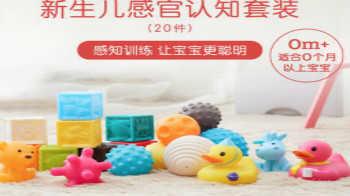 2021有哪些值得购买的1岁宝宝玩具?适合1岁宝宝的玩具排行榜