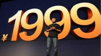 1500-2000左右性價比最高的5G手機-1500-2000性價比手機2020