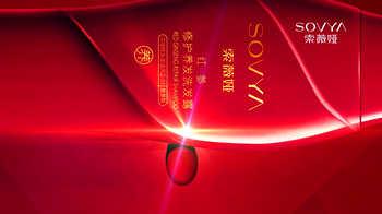 國際十大洗發水品牌排行榜-世界洗發水品牌排行前十
