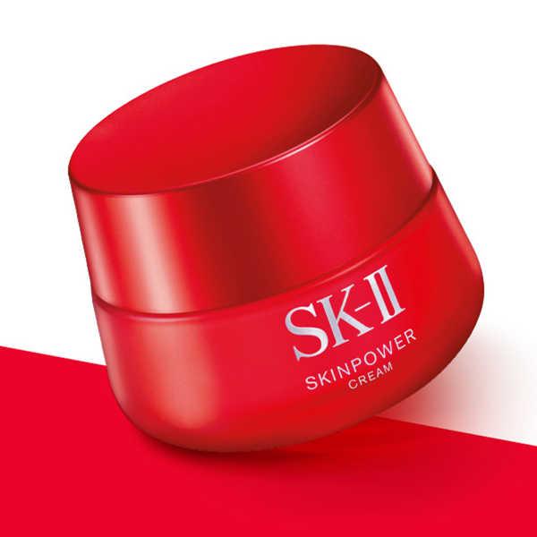 SK-II大紅瓶面霜50g(滋潤型)護膚品套裝化妝品禮盒升級版