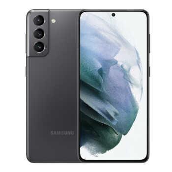 三星S21 骁龙888 120Hz护目屏 5G游戏手机 8G+128G 墨影灰