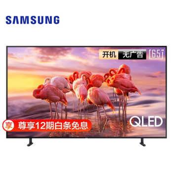 三星(SAMSUNG)65英寸 Q6A QLED量子点 教育资源液晶电视机
