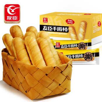 友臣手撕面包棒1000g 食品休閑零食小吃整箱禮盒(奶香味)19.9元