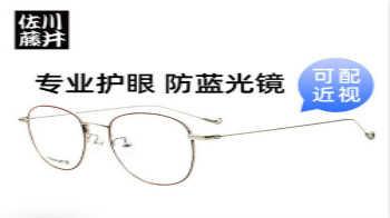 高颜值眼镜框有哪些推荐?2021眼镜框性价比排行榜