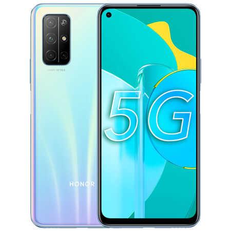 榮耀30S 麒麟820 8GB+128GB 5G全網通手機