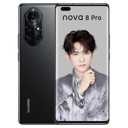 華為nova8Pro 麒麟985 8GB+128GB 全網通5G手機