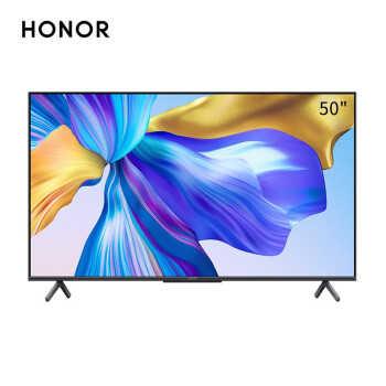 榮耀智慧屏X1 50英寸LOK-330 2G+16G 液晶教育電視全面屏/2399元
