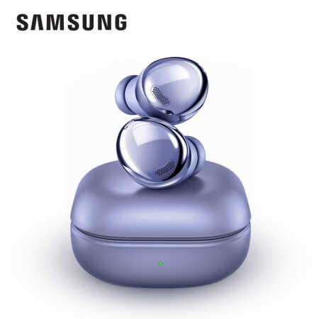 三星GalaxyBudsPro主动降噪真无线蓝牙耳机梵梦紫1249元