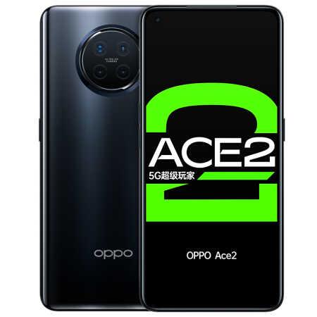 OPPOAce2 12+256驍龍865雙模5G手機