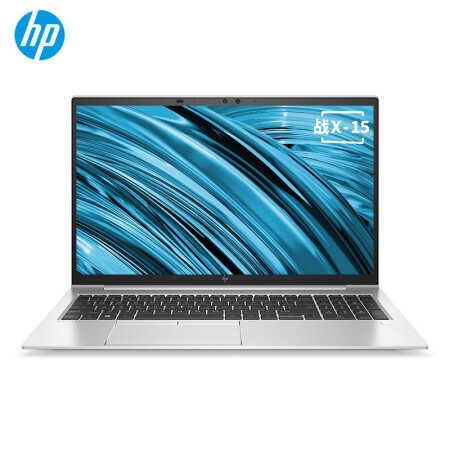 惠普战X锐龙版15.6寸笔记本电脑(R5 Pro-4650U、16GB、512GB)