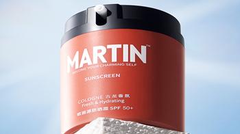 馬丁古龍香氛防曬霜怎么樣?馬丁古龍香氛防曬霜測評
