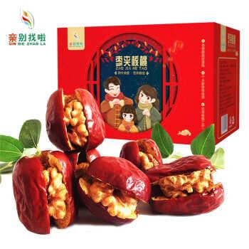 亲别找啦 枣夹核桃500g/箱(约70个)新疆特产若羌红枣加核桃仁