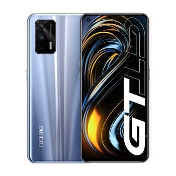 真我gt手机价格-真我gt手机8GB+128GB版优惠价格