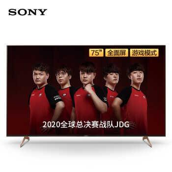 索尼KD-75X9100H 75英寸4K超高清游戏电视