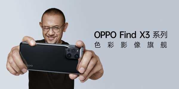 oppofindx3pro和華為mate40e對比-哪個更值得入手