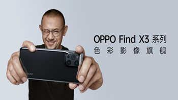 oppo Find X3 pro和華為mate40E哪個好-哪個更值得買