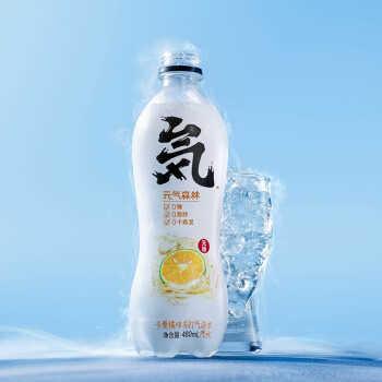元气森林苏打水无糖饮料卡曼橘480ml*12瓶