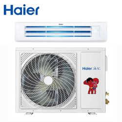 海爾3匹中央空調一拖一報價-海爾3匹中央空調一拖一售價