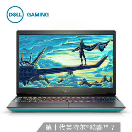 戴爾G5 15.6寸筆記本電腦(i7-10750H、16GB+512GB 、GTX 1660Ti、144Hz)