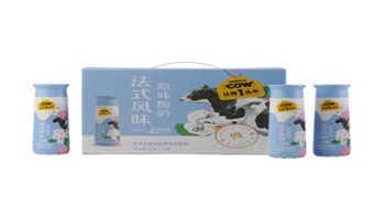 酸奶哪種減肥效果好-減肥酸奶品牌排行榜推薦
