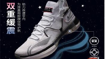 李寧籃球鞋實戰排行榜是怎么樣的-李寧籃球鞋實戰排行榜水泥地