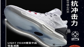 李寧實戰籃球鞋排行榜2021-李寧籃球鞋實戰排行榜耐磨