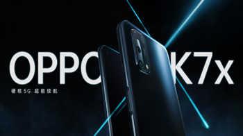 oppo k7和k7x哪個好-oppo k7手機怎么樣質量好么