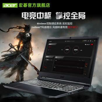 宏碁暗影骑士·擎/威武骑士 15.6英寸游戏笔记本电脑