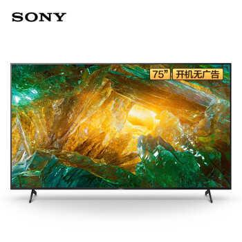 索尼KD-75X8000H 75英寸 4K超高清液晶平板电视