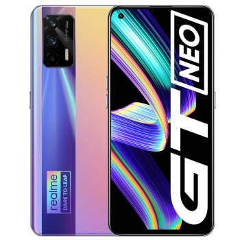 真我gt neo手机报价-真我gt neo手机8GB+128GB优惠价格