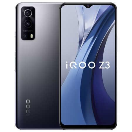 iqooz3手机市场价格-iqooz3手机8GB+128GB优惠价格