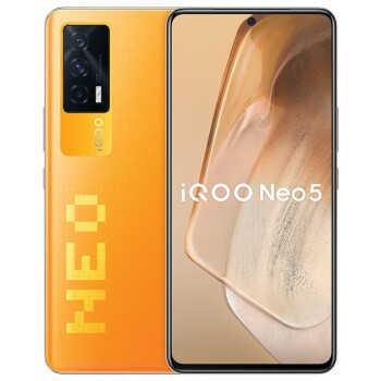 iQOONeo5报价-iQOONeo5 8GB+128GB价格