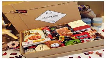 网上超级值得购买零食推荐-在网上购买的好吃零食有哪些